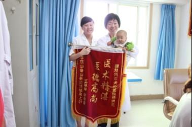 李女士和杨洪美主任