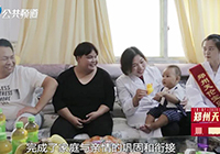 有幸遇见吴主任,让我有了孩子 也保住了家庭!