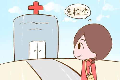 郑州备孕几个月没有怀上要做什么检查?